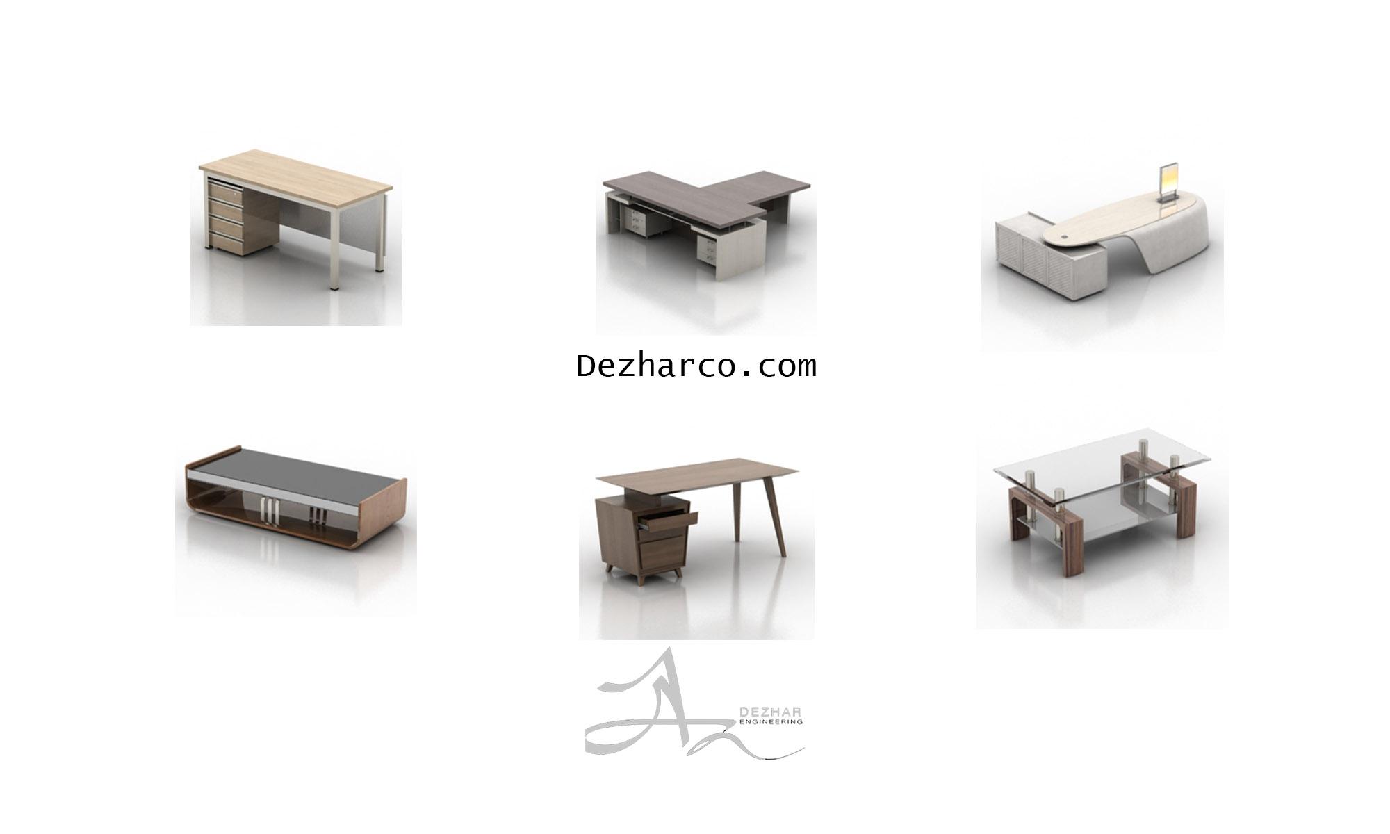 ابجکت رایگان میز و صندلی